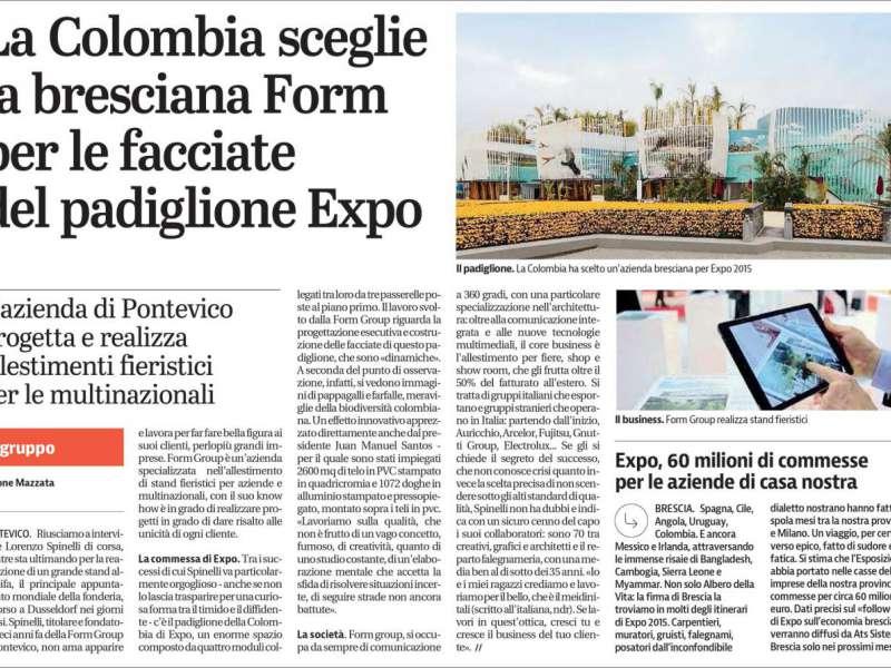 La Colombia sceglie Form Srl per le facciate del padiglione Expo